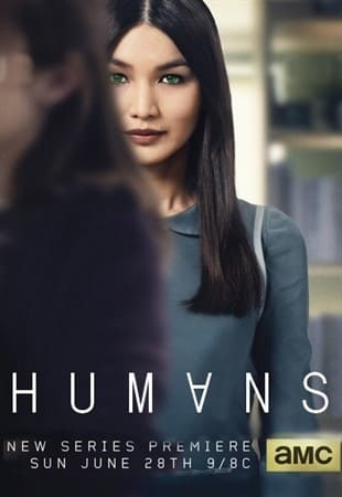 Люди / Humans