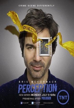 Восприятие / Нейродетектив / Perception