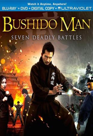 Бушидо-мен / Bushido Man